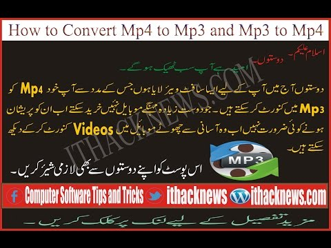 How to Convert MP4 to MP3 without VLC