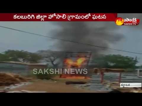Transformer Destroyed in Fire in Karnataka