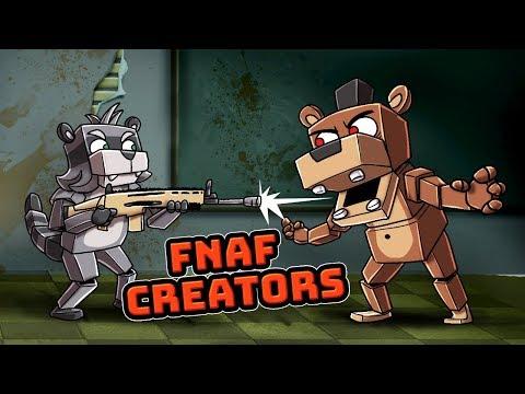 Minecraft - FNAF CREATORS: Smart Animatronics + GUNS = RUN!