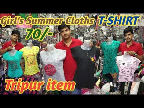 Girls summer cloths  !!  Girl's t-Shirt wholesale market  !!  Tripura item wholesale market