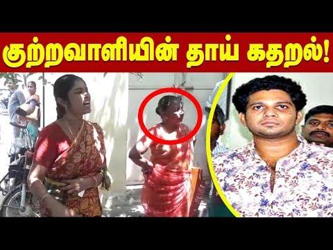 Xxx Mp4 Pollachi Rapist Thirunavukkarasu Mother Press Meet In Court 3gp Sex
