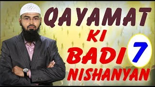 Qayamat Ki Badi 7 Nishanyan (Complete Lecture) By Adv. Faiz Syed