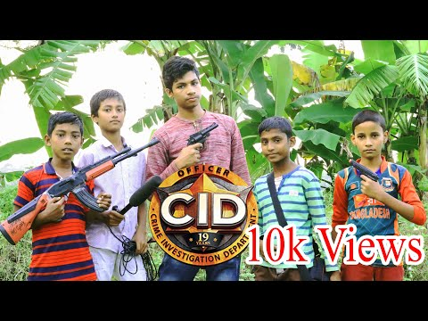Xxx Mp4 দেশী CID Part 01 CID Bangla Funny Video 3gp Sex
