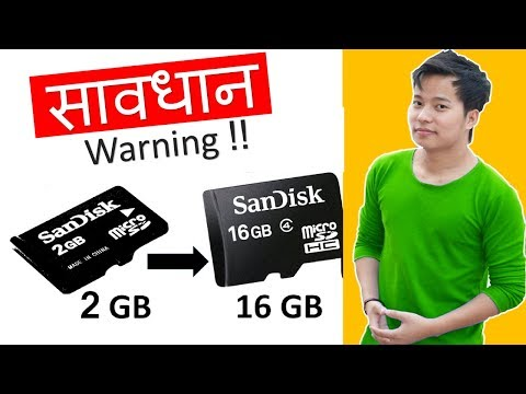 Increase The Size Of Your Memory Card , Pendrive , Hard disk | Real or Fake ki pehchan kaise kare