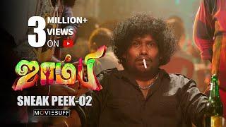 Zombie - Moviebuff Sneak Peek 02 | Yogi Babu, Yashika Anand - Directed by Bhuvan R Nallan