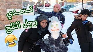 كيف تسوي رجل الثلج بصحن - شخبططيشن