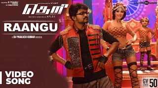 Theri Songs | Raangu Official Video Song | Vijay, Samantha, Amy Jackson | Atlee | G.V.Prakash Kumar