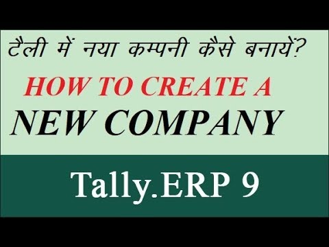 HOW TO CREATE A NEW COMPANY IN TALLY ERP9 IN HINDI