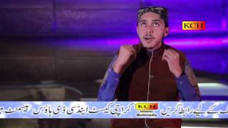 Panjabi New Beautiful Naat Sharif  2017  || Sweet Voice  Shahid Rasool Qadri