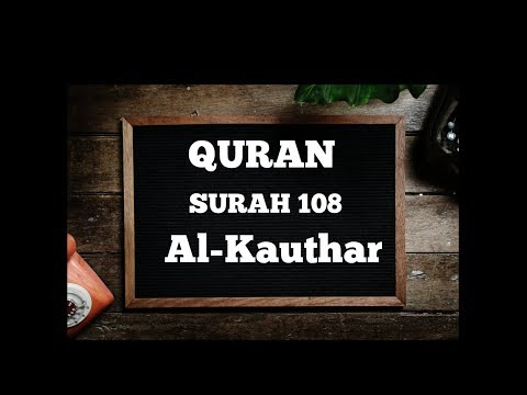 Surah Al-Kauthar 108  | Surah 108  | Quran 108