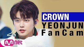 Download [FanCam] 어느날 머리에서 뿔이 자랐다 (CROWN) - TXT YEONJUN (투모로우바이투게더 연준) Focus Video