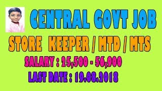 Central Govt Job     Store  Keeper / Mtd / Mts Salary : 25,500 - 56,900 Last Date : 19.08.2018