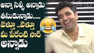 Adivi Sesh Shares A Funny Incident With Fans | Hilarious | Manastars