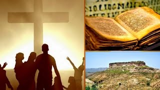 Rare Christian Bible Found: World