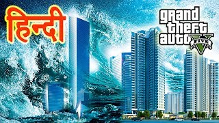 GTA 5 - The Tsunami