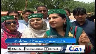 PML N leader from Faisalabad excited to welcome Nawaz Sharif