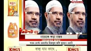 News : Jhatpat 24