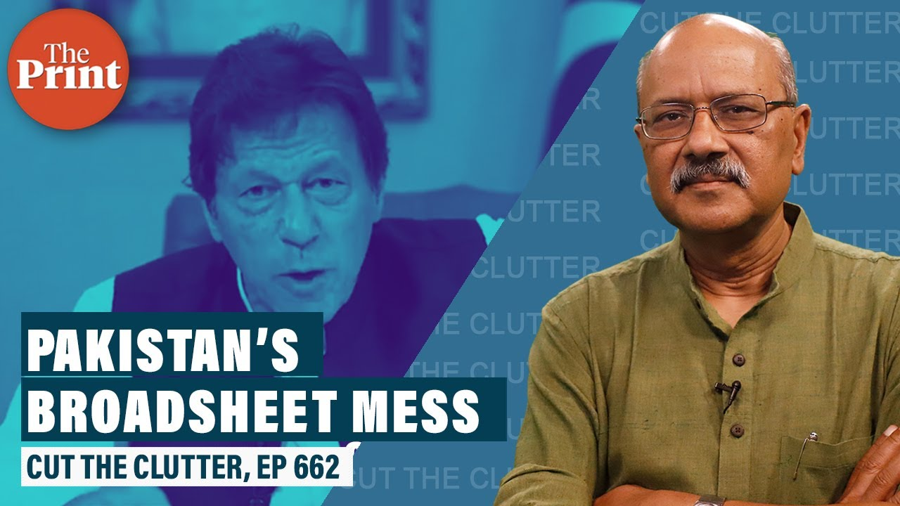 A story called Broadsheet, that's a bit Le Carre, some Sherlock, but mostly pure Pakistan politics