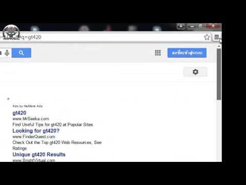 """วิธีลบ  """"Ad by No More Ads"""" ออกจาก Google Chrome"""