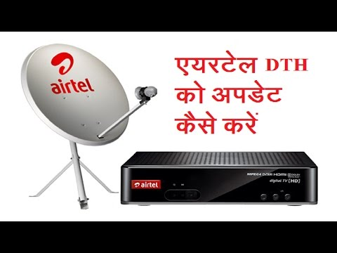 How to Update Airtel DTH Software EA0019