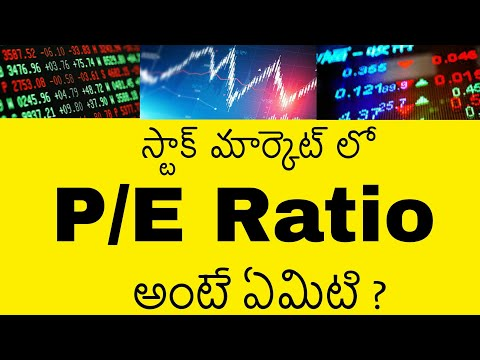 What is the P/E Ratio in Telugu | Price to Earning Ratio and EPS | Meaning of PE Ratio and EPS