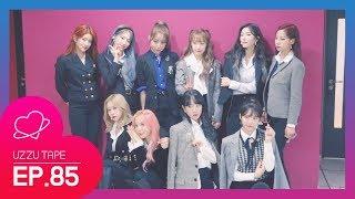 "[UZZU TAPE] EP.85 우주소녀 ""이루리"" 첫방 비하인드!"