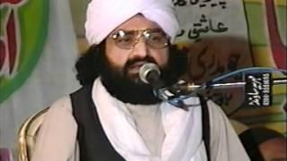Dar-E-Rasool Ki Hazari (Rawalpindi) Pir Syed Naseeruddin naseer R.A - Episode 31 Part 1 of 1