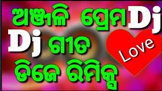 Anjali Oriya Love ❤️ Song  Dj Remix Hard Mix  2017
