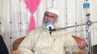Allama Umar Faiz Qadri new khtab 2018 by akash sound pindi gheb