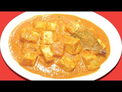 Shahi Paneer Recipe - Restaurant Style Easy Shahi Paneer Recipe