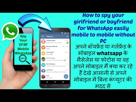 how to read or see your friends or girlfriend whatsapp messages without pc