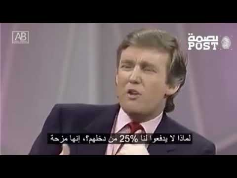 Xxx Mp4 شاهد ماذا قال دونالد ترانب قبل لا يصبح رئيس امريكا 3gp Sex