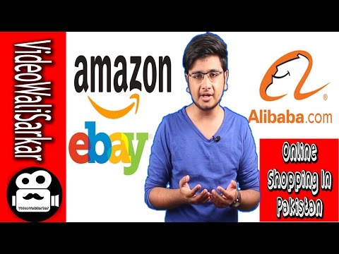 Amazon Ebay In Pakistan | How To & Tips