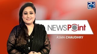 Exclusive Talk With Iftikhar Chaudhry | News Point | Asma Chaudhry | 1st Oct 2018 | 24 News HD