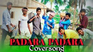 PADARA PADARA COVERSONG FROM D&D BATCH