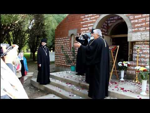 Владыко Мстислав посещает храм-часовню в г.Кириши