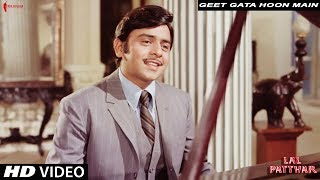 Geet Gata Hoon Main | Kishore Kumar | Lal Patthar | Vinod Mehra, Raaj Kumar