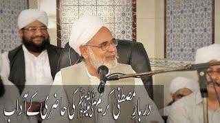 Mahana Taleemi Tarbiyati Ijtima 07-08-16 (  Justice (R) Nazeer Ahmad Ghazi )