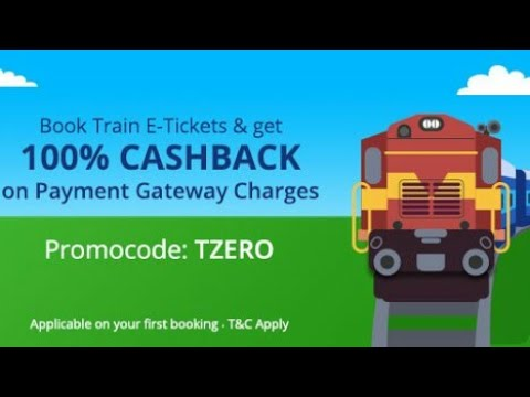 Paytm{ NEW YEAR OFFER} से free मे train ticket book करो । NEW YEAR OFFER| |  NEW OFFER |