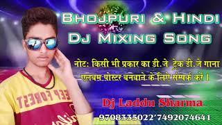 Ishq Na Ishq Ho Kisi Se Hindi Love Dj Song