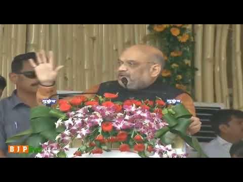 डॉ. रमन सिंह की सरकार ने इस 15 सालों में छत्तीसगढ़ को बदलने का काम किया है : श्री अमित शाह