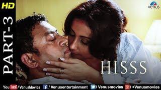 Hisss - Part 3 | Divya Dutta & Irrfan Khan | Naagin | Bollywood Romantic & Thriller Movie Scenes