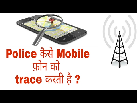 How to trace mobile number current location in India // find lost mobile (Hindi)