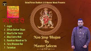 Nonstop Devi Bhajan    Master Saleem    Devotional 2021    Master Music   