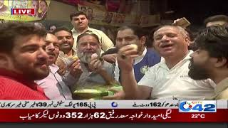 Big Upset in NA-131 By-election 2018   City 42