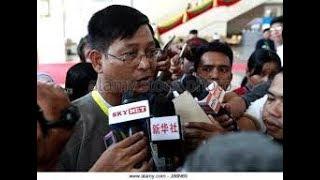 07 December 2017 APN Daily Rohingya News