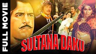 SULTANA DAKU - Dara Singh, Helen, Ajit, Padma Khanna