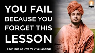 One of the Greatest Lessons I have Learned in My Life | Swami Vivekananda