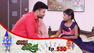 Tara Tarini | Full Ep 530 | 19th July 2019 | Odia Serial – TarangTv