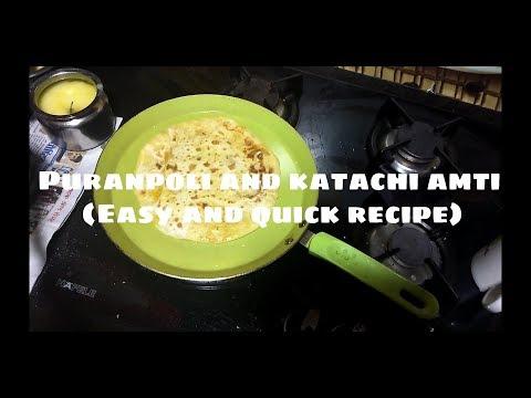 Puranpoli and katachi amti | quick and easy recipe | kavita patil